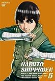 NARUTO-ナルト- 疾風伝 忍界大戦・彼方からの攻撃者 5 [DVD]