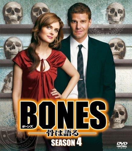 BONES ボーンズ 骨は語る シーズン4  (全13巻) [マーケットプレイス DVDセット商品]