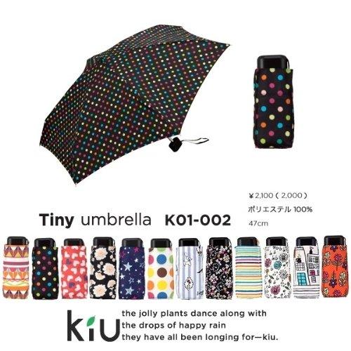 rg000003-A KIU 傘 晴雨兼用 K01-002 【12色】 Tiny Umbrella コンパクト 折りたたみ傘 折り畳み傘 キウ レイングッズ 雨傘 日傘 ナチュラル レディース ガールズ メンズ 男女兼用 ユニセックス (マーブルドット)