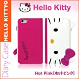 [HELLOW KITTY Wallet ハローキティ 財布型ケース 正規品 ] iphone 5S SE iphone 6/6S iphone 6plus/6Splus iphone7 iphone 7plus 手帳ケース 財布型 ケース (【iphone 7plus】, ホットピンク) [並行輸入品]