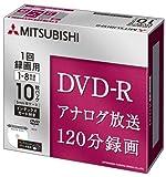 三菱化学メディア DVD-R(Video)1回録画用120分8倍速1枚5mmケース10P(ホワイト)ワイド印刷エリア VHR12HP10H3