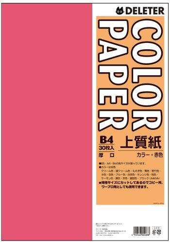 カラーペーパーB4厚口 30枚 赤