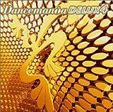 DANCEMANIA DELUX(4)