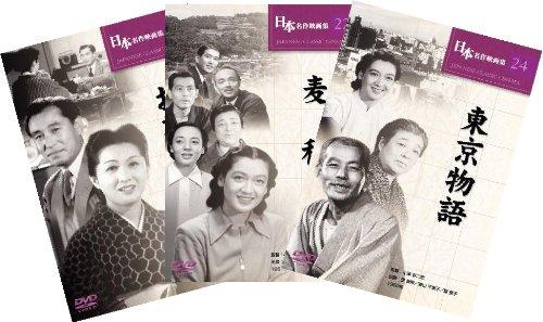 名作邦画DVD3枚パック 003 東京物語/麦秋/お茶漬の味 【DVD】COSP-003