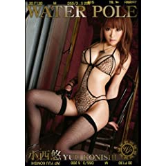 WATER POLE 02 [DVD]
