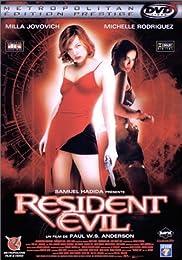 Resident Evil - Édition Prestige