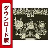 スーパードンキーコングGB [3DSで遊べるゲームボーイソフト][オンラインコード] -