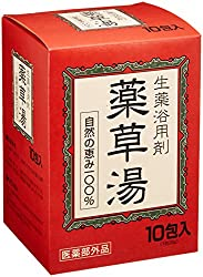 10 Wrapped Herbal Bath Agent Herb Tea By Lion Chemical