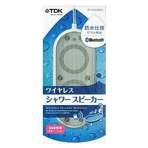 TDK LoR ワイヤレス シャワースピーカーBluetooth 防水仕様 IPX6相当 SP-XA234WH