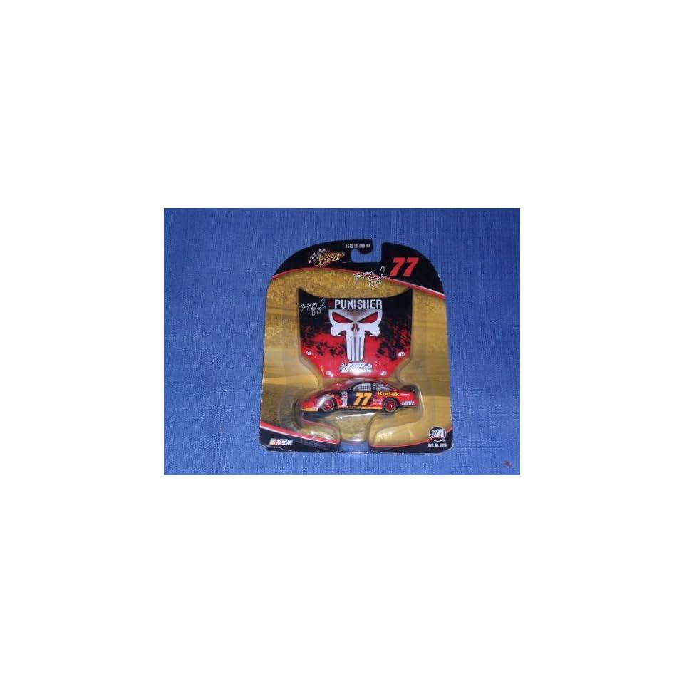 Brendan Gaughan #77 Jasper Engines & Transmissions Punisher Special Paint Scheme Dodge Intrepid 1/64 Scale Car & Bonus Matching Magnet Hood Winners Circle Limited Edition