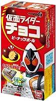 仮面ライダーチョコ ピーナッツボール BOX (食玩)