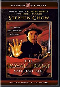 The Royal Tramp Collection
