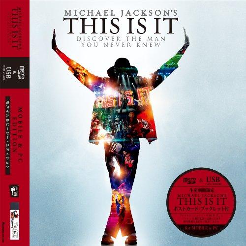 マイケル・ジャクソン THIS IS IT (ポストカード/ブックレット付) [microSD+USBメモリセット]