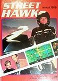 Street Hawk Annual 1986 no author