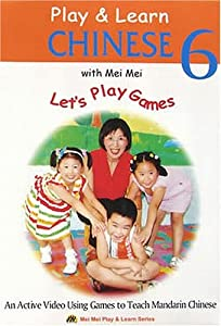Play & Learn CHINESE with Mei Mei, Vol. 6 (Let's Play Games)