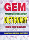 img - for Gem Pocket Twenty First Century Dictionary: Urdu into English (Gem Pocket Dictionary) book / textbook / text book