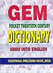 Gem Pocket Twenty First Century Dicti...
