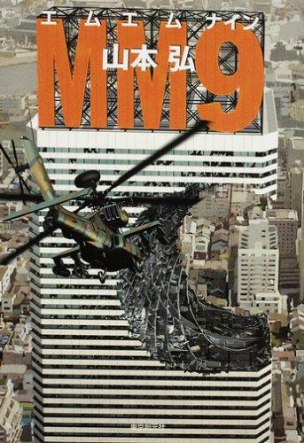 M M 9
