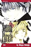 Sensual Phrase, Vol. 11 (1421501074) by Shinjo, Mayu