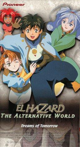 El Hazard The Alternative World: Dreams of Tomorrow [VHS]
