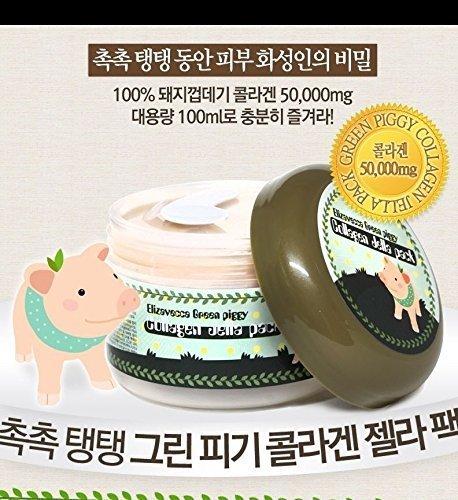 elizavecca-gree-piggy-collagen-jella-pack-by-elizavecca