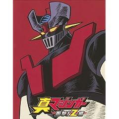 �^�}�W���K�[ �Ռ�!Z�� Blu-ray BOX 1 [2010�N8��22��܂ł̊�Ԍ��萶�Y]