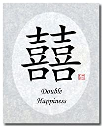 8x10 Double Happiness Calligraphy Print - Oval Ivory