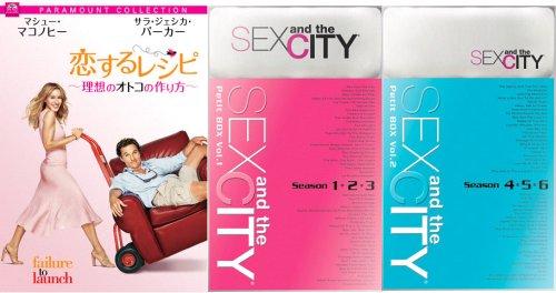 「恋するレシピ」&「SATCスペシャル petit BOX」 完全予約限定 (Amazon.co.jp仕様) [DVD]