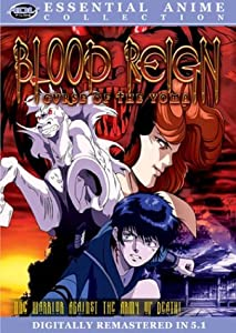 Blood Reign - Curse of the Yoma (Essential Anime Collection)