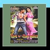 Prem Ke Rog Bhaeel (Bhojpuri Film)