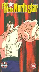 Fist Of The North Star: Volume 6 [VHS]