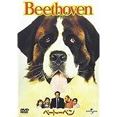 ベートーベン [DVD]