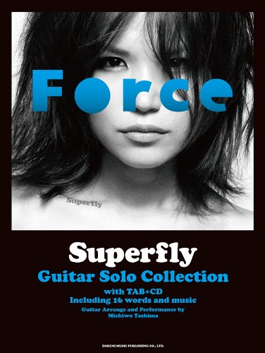 CDで覚える Superfly/ギター・ソロ曲集〈全曲タブ譜付〉