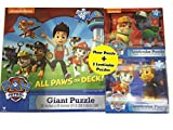 Paw Patrol Floor Puzzle and Lenticular Puzzle Pack