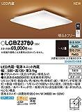 Panasonic(パナソニック) 和風LEDシーリングライト 調光・調色タイプ 適用畳数:~12畳 ※5年保証※ LGBZ3780