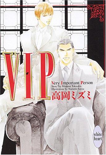 VIP (���̼�Xʸ�� �ۥ磻�ȥϡ���)