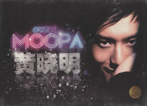 Moopa (中国版)