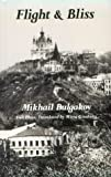 Flight and Bliss [Two Plays, translated by Mirra Ginsburg] (0811209415) by Mikhail Afanasevich Bulgakov