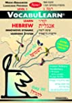 Vocabulearn Hebrew & English Level 1:...