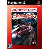 Need for Speed Carbon (EA Best Hits) [Japan Import]