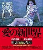 ���ο�������̵���������ǡ�(Blu-ray Disc)