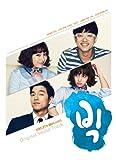 ビック 韓国ドラマOST (KBS) (2CD) (韓国盤)