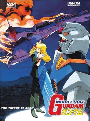 Mobile Suit Gundam 3: Threat of Zeon [DVD] [Region 1] [US Import] [NTSC]