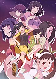 「偽物語」第五巻/つきひフェニックス(下)(完全生産限定版) [Blu-ray]