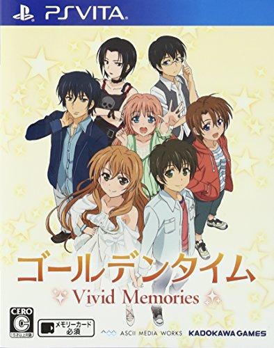 【ゲーム 買取】ゴールデンタイム Vivid Memories (通常版)