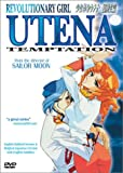 Revolutionary Girl Utena: V.7 Temptation (ep.27-30)