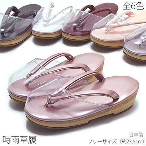 時雨 草履 日本製 6色 雨の日対策 5黒