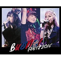 Buono! Festa 2016 [Blu-ray]