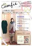 nuComfie Vol.12 (2011 Autumn C―ここちよくて私らしい、ナチュラルな服 (CARTOP MOOK)