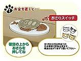 Qiyun Stealing Coin Cat Piggy Bank White Kitty